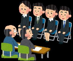 グループワーク、グループ面接、グループディスカッション対策