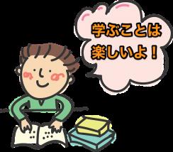 オススメ教育関連サービス・本・おもちゃ