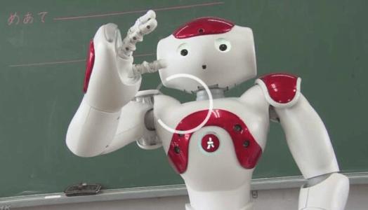 2019年度から英語教育にAI搭載ロボットが登場するぞー