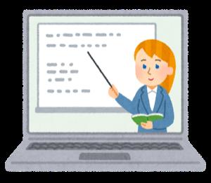 英語 勉強 サイト