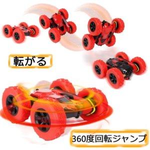 3000円以下 おもちゃ おすすめ