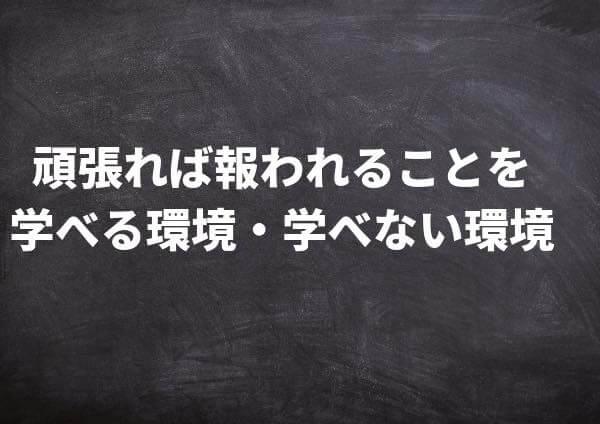 上野千鶴子 祝辞 東大