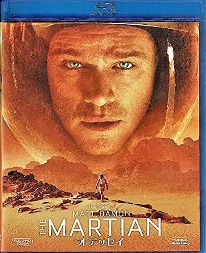 JAXAやNASAと宇宙に興味があるならこの映画を観よう→オデッセイ