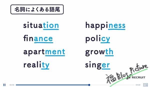 スタディサプリENGLISHのビジネス英語コースで中学英文法を総復習