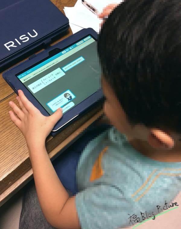 RISU タブレット学習